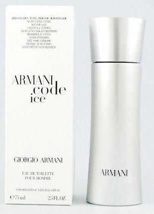 Giorgio Armani Code Ice, Toaletní voda - Tester, 75ml, Pánska vôňa, + AKCE: dárek zdarma