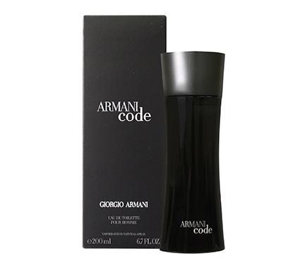 Giorgio Armani Black Code, Toaletní voda, 200ml, Pánska vôňa, + AKCE: dárek zdarma