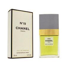Chanel No.19, Parfémovaná voda, 35ml, Dámska vôňa